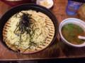 [ラーメン]赤坂ラーメンつけ麺