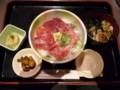 三間堂 赤坂店 マグロ丼