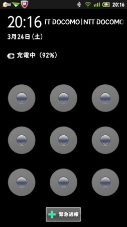 f:id:KuroNeko666:20120324202236p:image