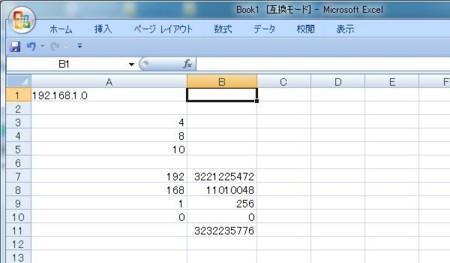 f:id:KuroNeko666:20120325232732j:image