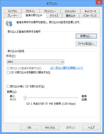 f:id:KuroNeko666:20141227224102p:image
