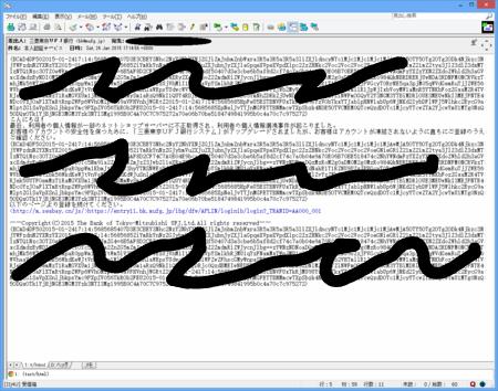 f:id:KuroNeko666:20150124211216p:image