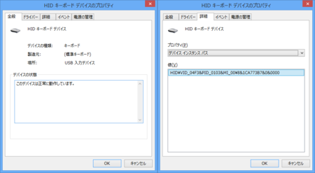 f:id:KuroNeko666:20150125141636p:image