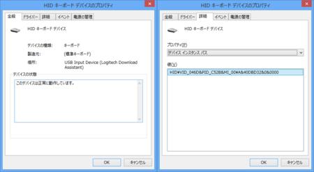 f:id:KuroNeko666:20150125141637p:image