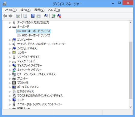 f:id:KuroNeko666:20150125141638p:image