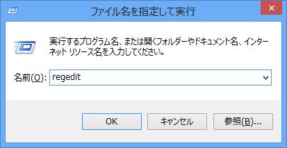 f:id:KuroNeko666:20150125141639p:image