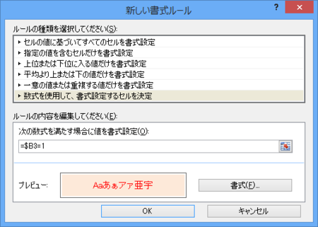 f:id:KuroNeko666:20150328191220p:image
