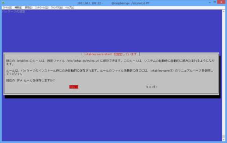 f:id:KuroNeko666:20150405004637p:image