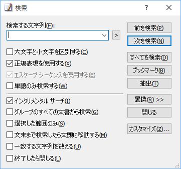 f:id:KuroNeko666:20151031115608p:image