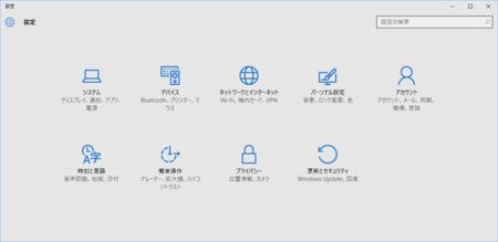 f:id:KuroNeko666:20160806121352p:image