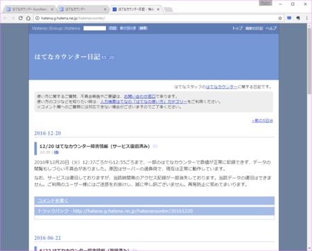 f:id:KuroNeko666:20170305164229p:image