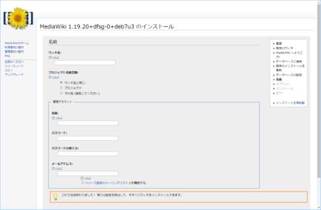 f:id:KuroNeko666:20170410214103p:image