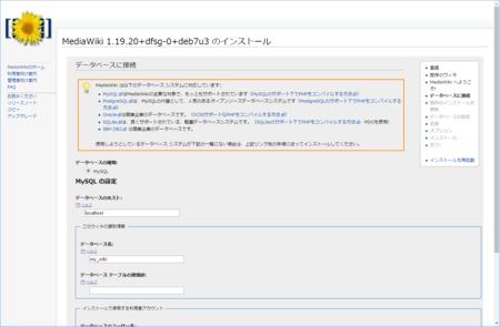 f:id:KuroNeko666:20170410214107p:image