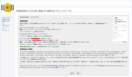 f:id:KuroNeko666:20170410214110p:image