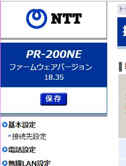 f:id:KuroNeko666:20170417222634p:image