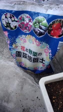 f:id:KuroNeko666:20170423180359j:image