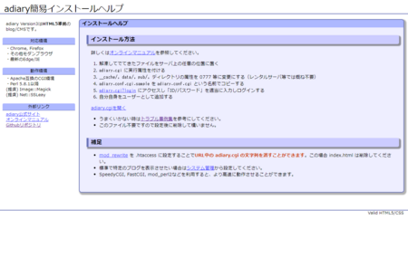 f:id:KuroNeko666:20171128021628p:image