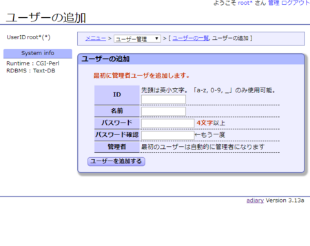 f:id:KuroNeko666:20171128021630p:image