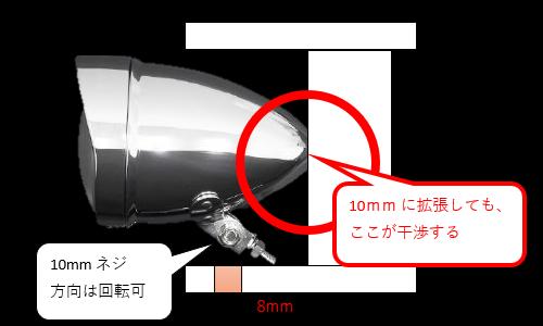 f:id:KuroNeko666:20190413212652p:plain