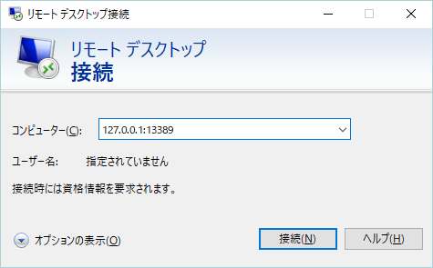 f:id:KuroNeko666:20190526155657p:plain