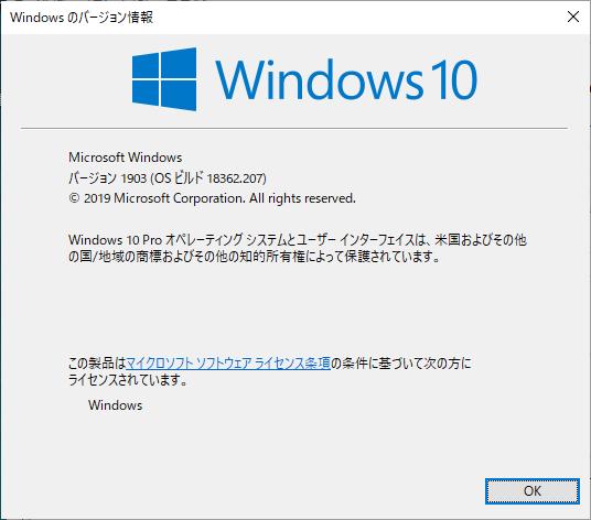f:id:KuroNeko666:20190706173804p:image:w400
