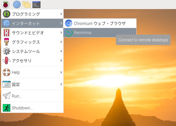 f:id:KuroNeko666:20200419171308p:plain