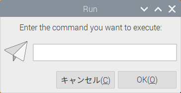 f:id:KuroNeko666:20200419172829p:plain