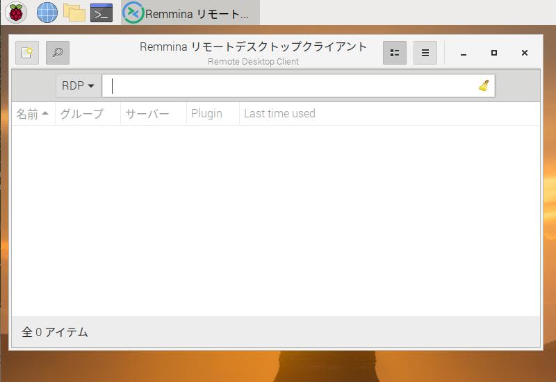 f:id:KuroNeko666:20200419173509p:plain