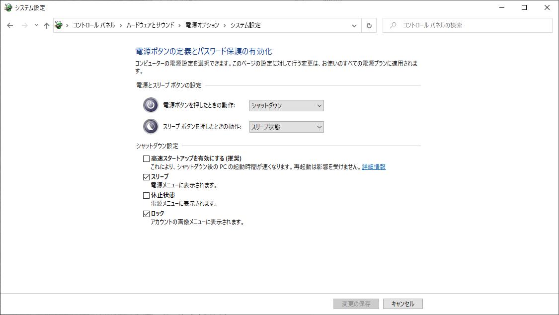 f:id:KuroNeko666:20200727225923p:plain