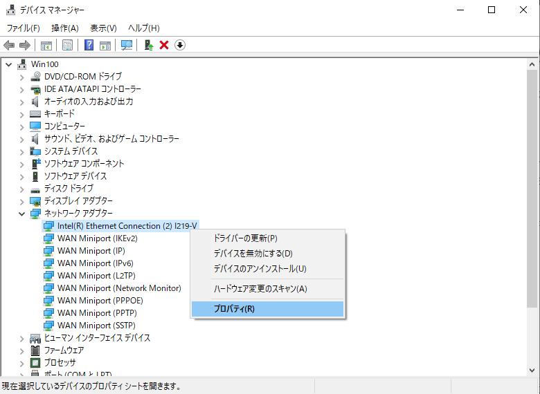 f:id:KuroNeko666:20200727230019p:plain