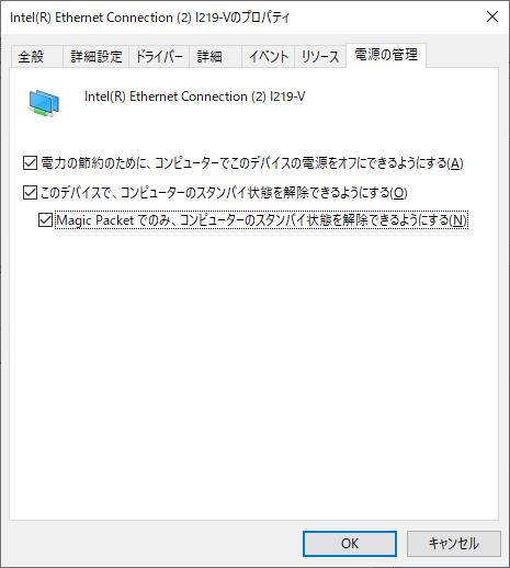 f:id:KuroNeko666:20200727230048p:plain