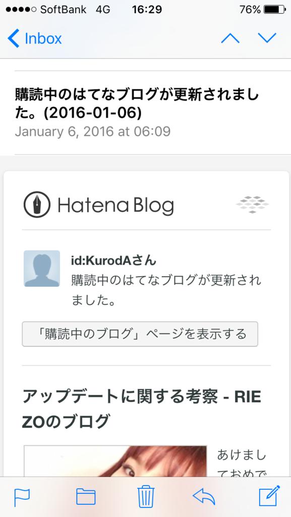 f:id:KurodA:20160108162947p:plain