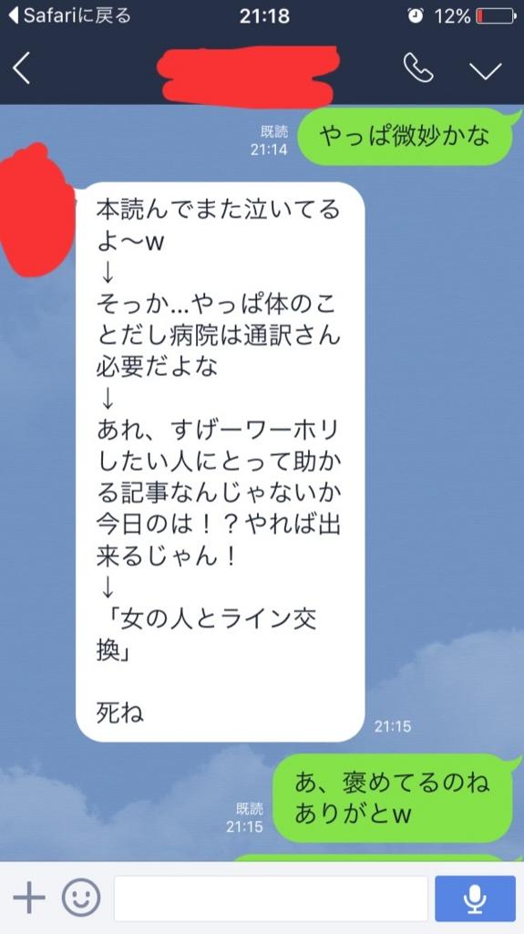 f:id:KurodA:20160527164738j:plain