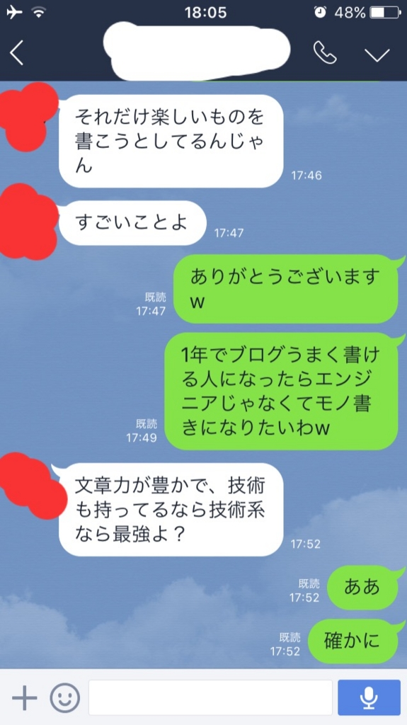 f:id:KurodA:20160622180750j:plain