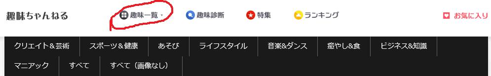 f:id:KurodA:20160711201724p:plain
