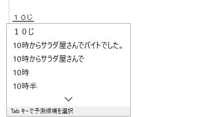 f:id:KurodA:20161026171200p:plain