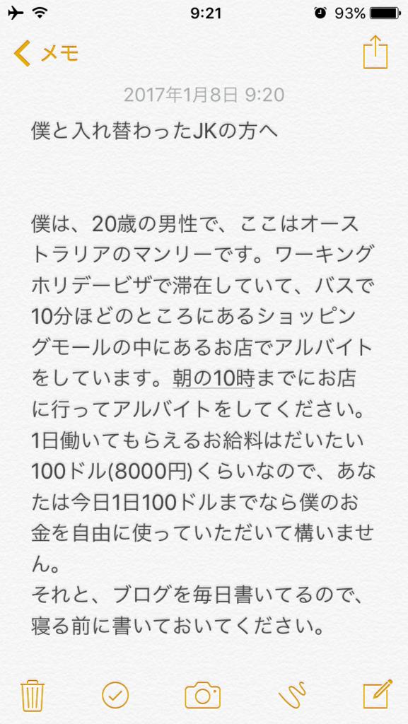 f:id:KurodA:20170111153012p:plain