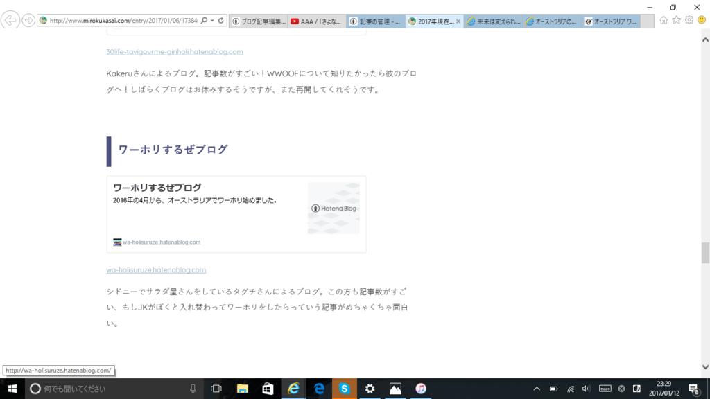 f:id:KurodA:20170112215727p:plain