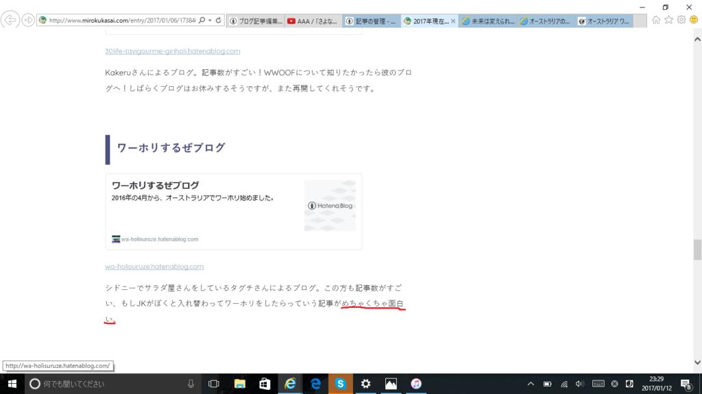 f:id:KurodA:20170112221645p:plain