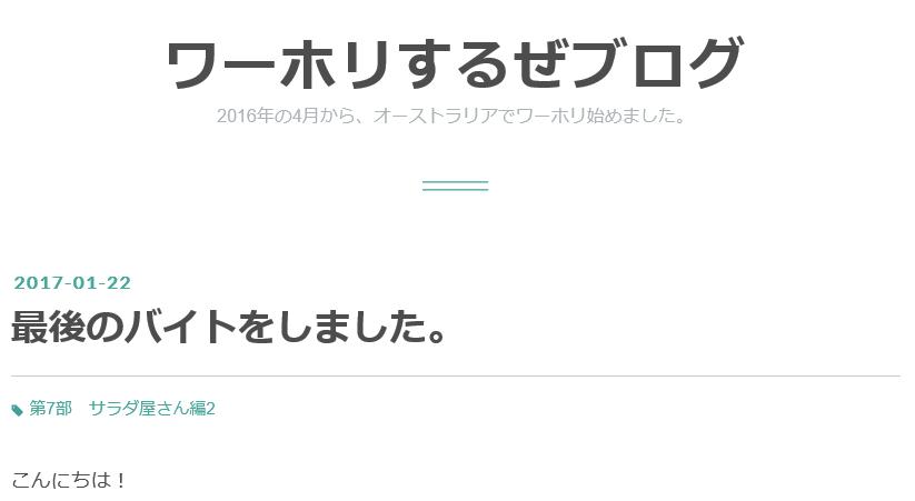 f:id:KurodA:20170123161906p:plain