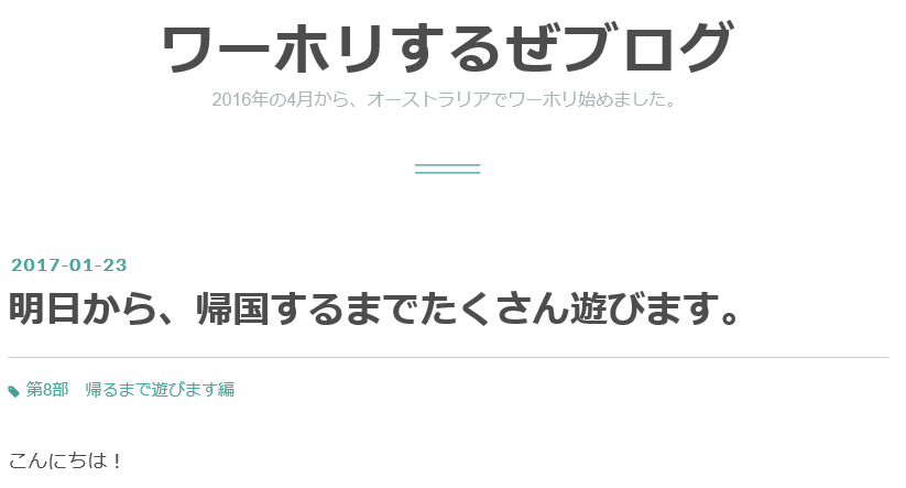 f:id:KurodA:20170123161957p:plain