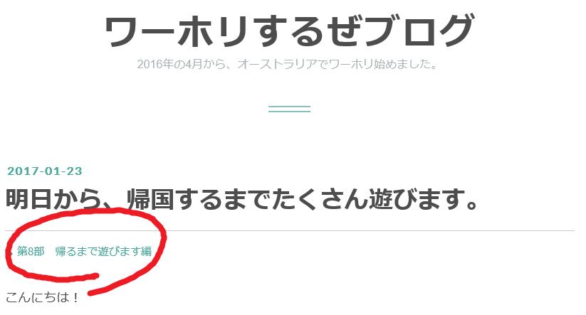 f:id:KurodA:20170123162128p:plain