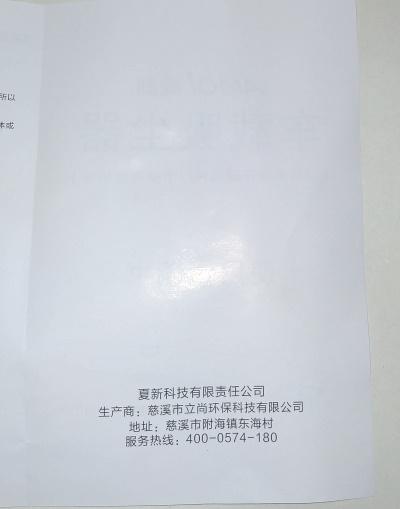 f:id:KurodaYoshiaki:20210315074417j:plain