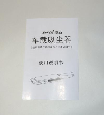f:id:KurodaYoshiaki:20210315074452j:plain