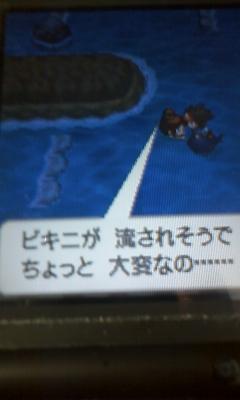 f:id:Kurokagi:20121212235929j:image