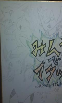 f:id:Kurokagi:20121216155340j:image