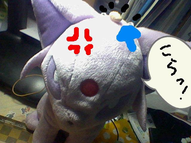 f:id:Kurokagi:20140203215518j:image