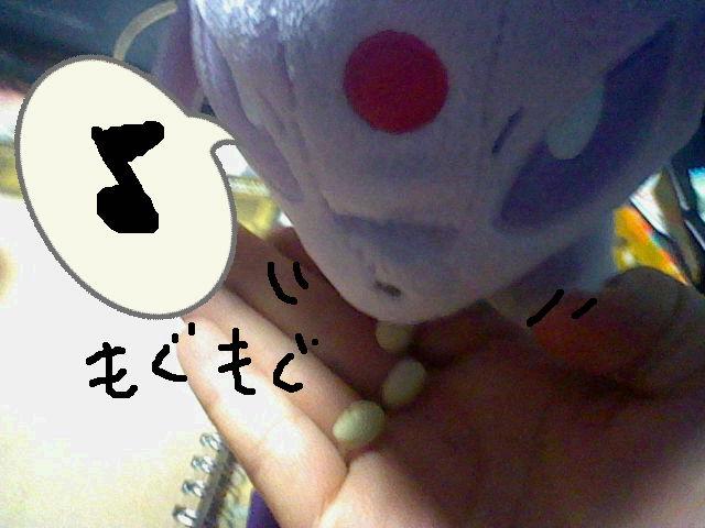 f:id:Kurokagi:20140203215608j:image