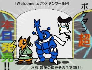 f:id:Kurokagi:20150914155323j:image