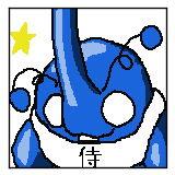 f:id:Kurokagi:20160115124223j:plain